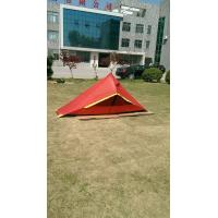 Wholesale camping tent  wiht a wing  for 1  person from china suppliers