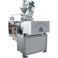 Wholesale Compress Automatic Vacuum Packaging Machine Prevent Oxidation Occurs Food Spoilage from china suppliers