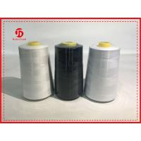 Wholesale High Strength 100% Polyester Weaving Yarn Anti- Bacterial With TFO Technics , Eco - Friendly from china suppliers