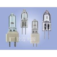 Wholesale Medical Lamps low-voltage halogen capsule lamps from china suppliers