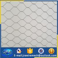 Quality Protection Mesh 304 / 316 Stainless Steel Wire Rope Mesh Net for sale