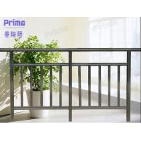 Wholesale Cheap Carbon Steel Railing With Free Design from china suppliers