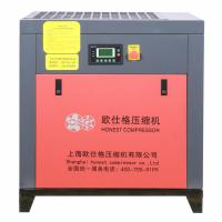Wholesale 10hp Oil Injected Screw Air Compressor / Stationary Electric Air Compressor Air Cooling from china suppliers