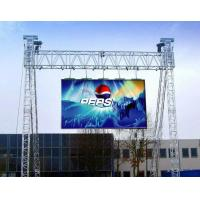 Wholesale Aluminum Die - casting Outdoor SMD Led Screen 3 in 1 3535 SBO - P8 for Advertising from china suppliers