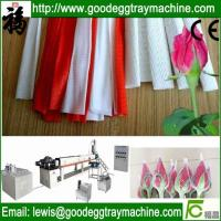 Wholesale EPE Foam plastic roses net Making Machinery(FCEPEW-75) from china suppliers