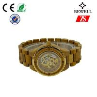 Wholesale Luxury 3ATM Automatic Silkwood Watch With Custom Logo , Men Wood Watches from china suppliers