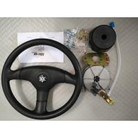 Wholesale American Morse Brand Mechanical Steering System from china suppliers