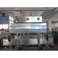 Wholesale Bottle Cap Shrink Sleeve Automatic Labeling Machine Semi - auto from china suppliers