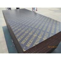 Wholesale MERINOPLEX  BRAND FILM FACED PLYWOOD, MR GLUE, POPLAR CORE, BROWN PRINTED FILM from china suppliers
