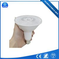 Wholesale White Body Color Par Light 12W COB PAR30 RGB Ceilling Spotlights from china suppliers