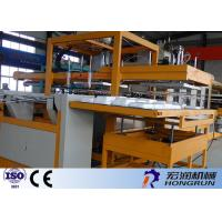 Wholesale Rolling Ps Foam Sheet Making Machine Double Screw For Containers HR-70/90 from china suppliers