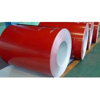 Wholesale High Flexibility Custom Color Coated Coils For Roofing / Sign Boards from china suppliers