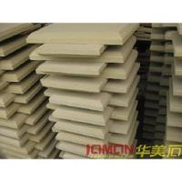 Wholesale Sandstone, Yellow Sandstone (XMJ-SD03) from china suppliers