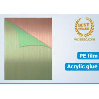 Buy cheap Protective film for stainless steel hairline finish (HL finish) from wholesalers