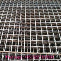 Wholesale Steel grating steel grid plate net from china suppliers