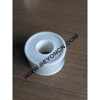 Wholesale Shrink Wrap with Plastic tube Packing Zinc Oxide Plaster Tape from china suppliers