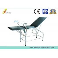 Wholesale Stainless Steel Gynecology Chair Operating Room Tables With Leg Part And Handle (ALS-OT014) from china suppliers