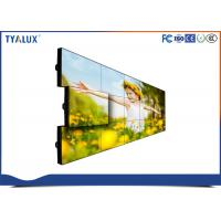 Wholesale 60 Inch LED Backlight Large Video Wall Displays HDMI Controller from china suppliers