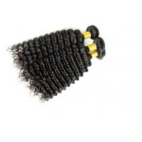 Wholesale 7A unprocessed peru virgin kinky curly hair extension,sew in weave from china suppliers