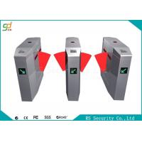 Wholesale Anti-pinch Anti-Collision Flap Barrier Gate Turnstile Metro Pedestrian from china suppliers