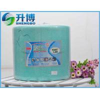 Buy cheap Spunlace Nonwoven Cleaning Wipes Roll from wholesalers