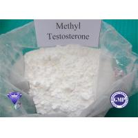 Wholesale 17 Alpha Methyltestosterone Anabolic Oral Steroids 17A-Methyl-1-Testosterone CAS 58-18-4 from china suppliers