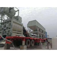Wholesale Automatic Mobile Concrete Mixing Plant 4 Wheel Drive With Water Supply System from china suppliers