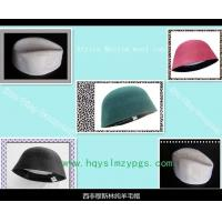 Wholesale Africa pure wool boutique cap from china suppliers
