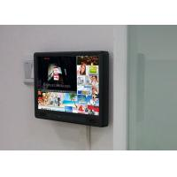 Wholesale Industrial Android Tablet Kiosk Wall Mount POS Promotional Auto Play Lcd Media Player from china suppliers
