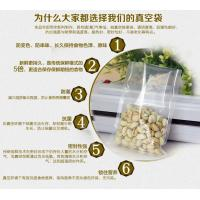 Wholesale 7 layer moisture barrier food vacuum poly ldpe packaging bags for dry beans from china suppliers