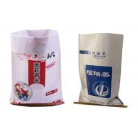 Wholesale Multi Colored BOPP Laminated PP Woven Bags For Sugar Single Folded from china suppliers