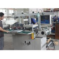 Quality High Speed Rotary Flatbed Die Cutting Machine For Adhesive Tape , Sticker for sale