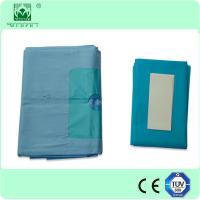 Wholesale Sterile Universal Medical Extremity Cosmetic Surgery drape packs from china suppliers