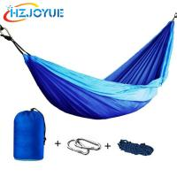 Buy cheap Double Portable lightweight Parachute Nylon Fabric Camping Hammock from wholesalers