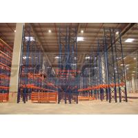 Wholesale Indoor Custom Heavy Duty Warehouse Racks Commercial Shelving Systems from china suppliers