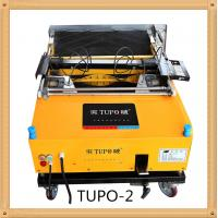 Wholesale gypsum wall plastering machine from china suppliers