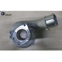 Wholesale BV43 28200-4A480 ZAlSi7MgA Metal Compressor Housing for Hyundai Turbochargers from china suppliers