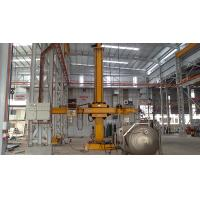 Wholesale 5x5 Welding Column And Boom With Cross Slide On Top , Moving And Revolve Type from china suppliers