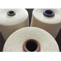 Wholesale Paper Cone Bleached Cotton Polyester Yarn Grey Yarn NE32 Combed Weaving Used from china suppliers