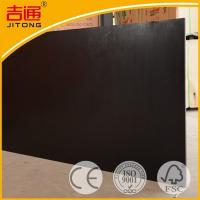 Wholesale 12 mm Film Faced Concrete Formwork Plywood Shuttering Plywood Poplar Core from china suppliers