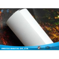 Wholesale Waterproof 260gsm Latex and Eco Solvent Media , Glossy Polyester Canvas Roll 60 inches from china suppliers