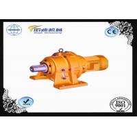 Buy cheap Single Stage Transmission Planetary Gear Reducer B Series Cycloidal from wholesalers
