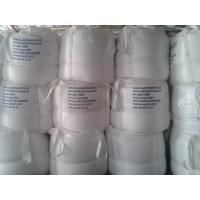 China Sodium sulfate,anhydrous on sale