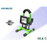 Wholesale Rechargeable Portable Led Floodlight 10W for Car Maintenance,SOS,Camping,ect from china suppliers