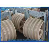 Wholesale Large Diameter Bundled Conductor Pulley , Stringing Block with Five Nylon Wheel 660mm D from china suppliers