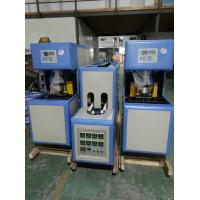 Wholesale Semi Auto Blow Moulding Equipment Plastic Bottle Making Machine 1600BPH - 1800BPH from china suppliers