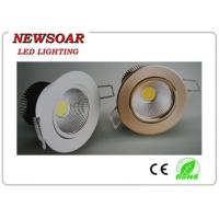 Buy cheap 2015 hot selling cob spotlight in middle east 5W/7W from wholesalers