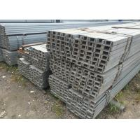 Wholesale Black / Galvanizing Surface Hot Rolled U Shape Steel Channel Steel U Section Stock from china suppliers