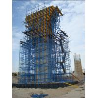 Buy cheap Custom Bridge Formwork , Pier formwork shoring construction system from wholesalers