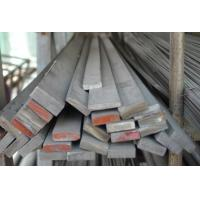 Wholesale 310S 309S Stainless Steel Flat Bar for Boiler and Heat Resistant Part from china suppliers